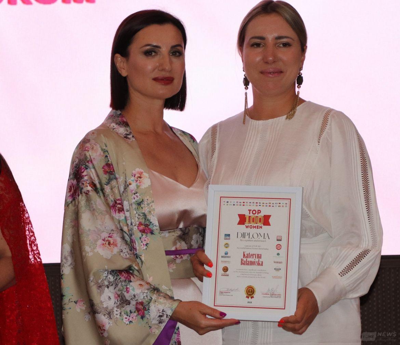 Успішні жінки зі всього світу долучились до Міжнародного бізнес-форуму EUROWOMAN 2021
