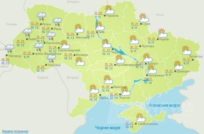 Погода 16 червня