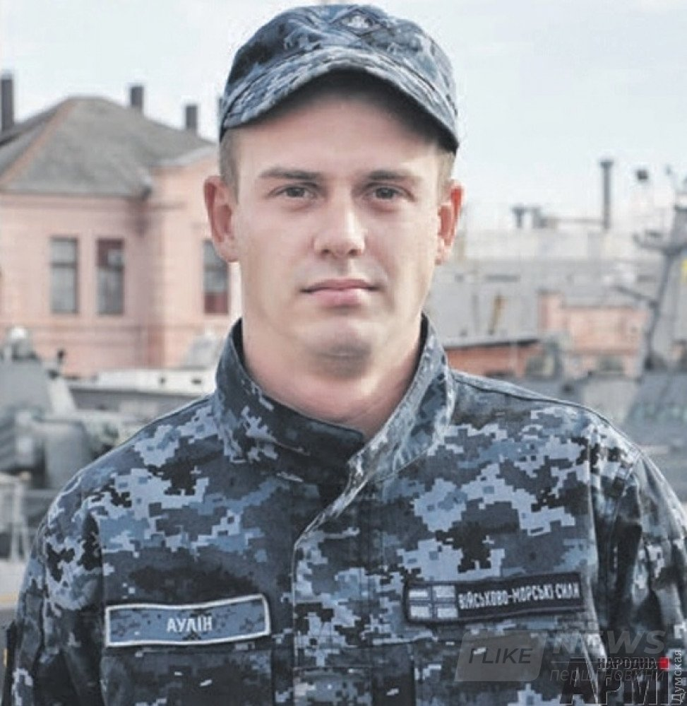 "Дамир Аулин, фото ""Народной армии"""