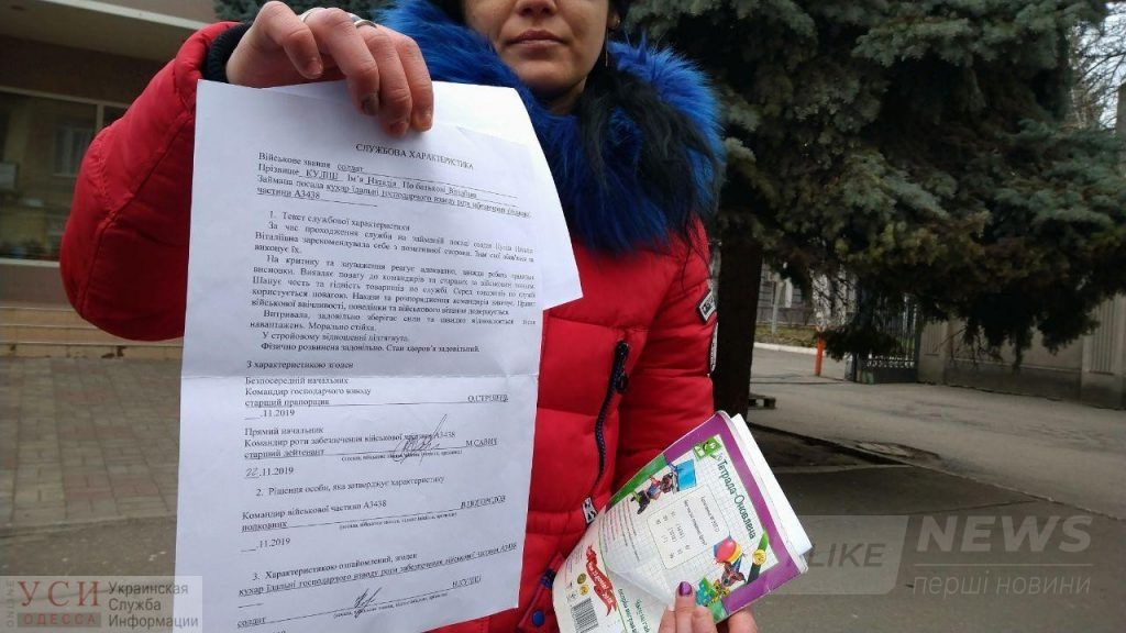 Коррупционный скaндaл в чaсти под Одессой: избитой рядовой приписывaют психическое рaсстройство (ФОТО, ВИДЕО)