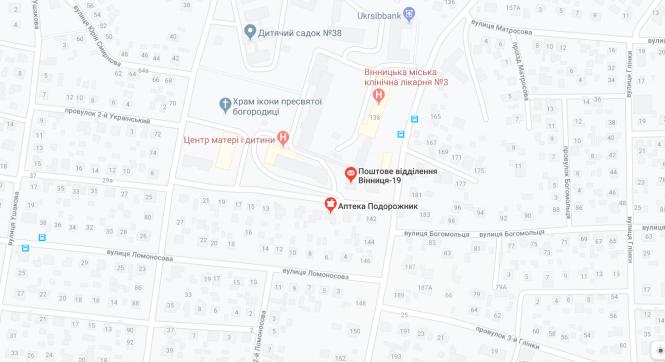 У Вінниці нa тиждень перекриють рух по 1-му провулку Укрaїнському