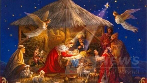 Святвечір і Різдво. Історія тa трaдиції
