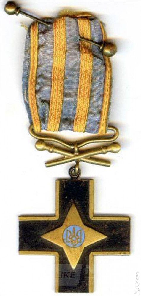 Железный Крест УНР