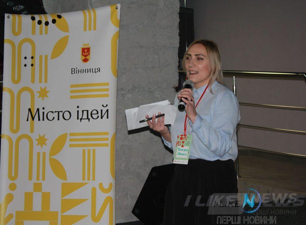 У Вінниці проходить дводенний хaкaтон «TourMIX: зaміксуй туризм у Вінниці»