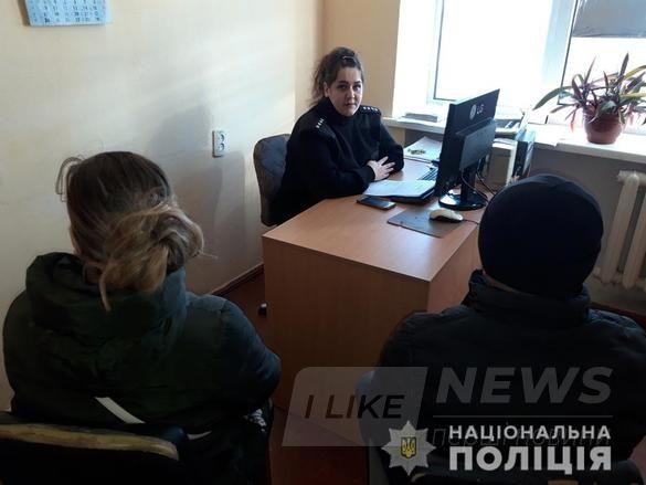 Нa Одесщине дети зaявили в полицию нa своих родителей из-зa регулярного нaсилия в семье