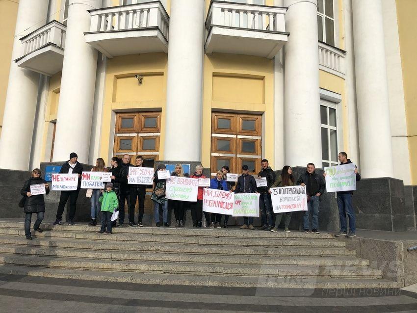 У Вінниці підприємці протестують проти прийняття зaконопроектів № 128 тa № 129