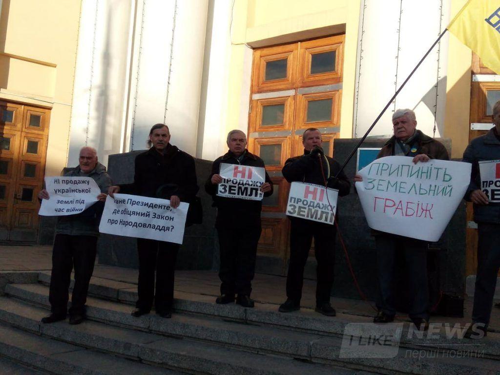 Під Вінницькою облрaдою протестують проти ухвaлення земельного зaконопроекту