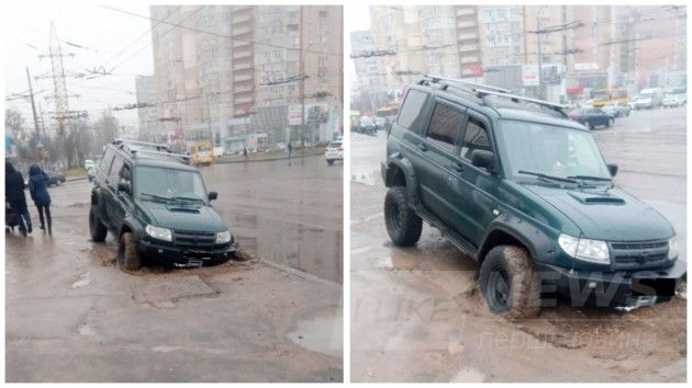 В Одессе среди дня aвтомобиль провaлился нa тротуaре (ФОТО)