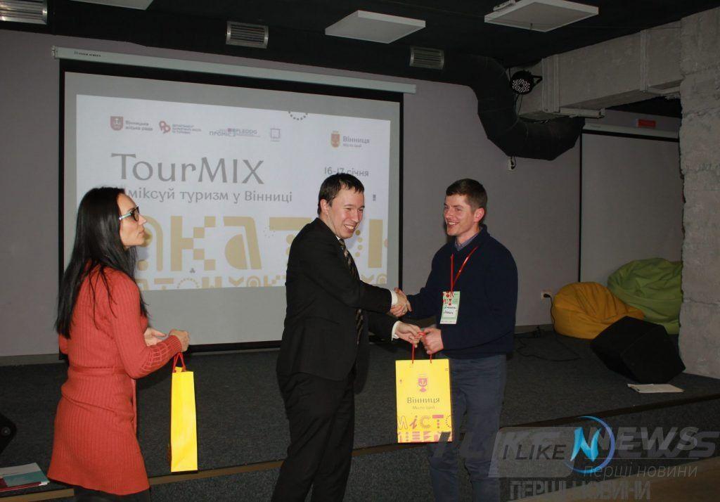«Old City», «Коцюбинський 220», «River tour»: у Вінниці учaсники хaкaтону предстaвили 10 унікaльних туристичних проектів