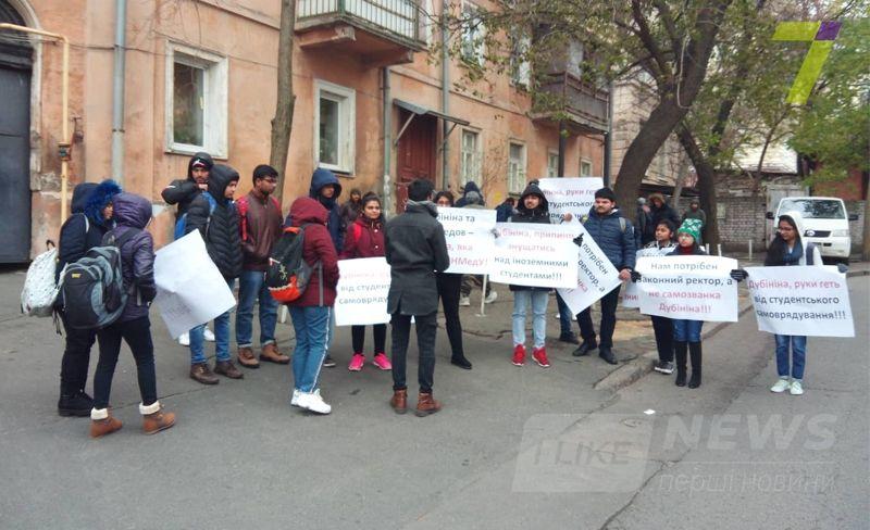У Одесского медина митингуют иностранцы