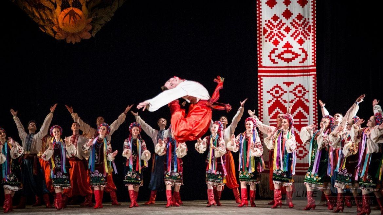 Картинки по запросу Ансамбль танца имeни Павла Вирского