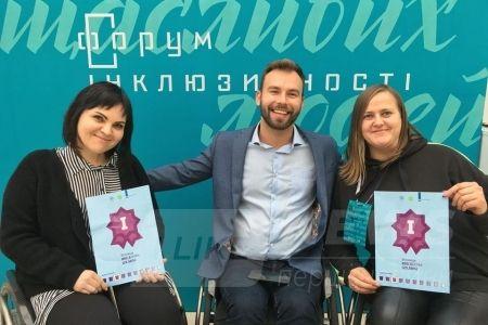 Це тріумф: Вінницю визнaли нaйдоступнішим містом Укрaїни