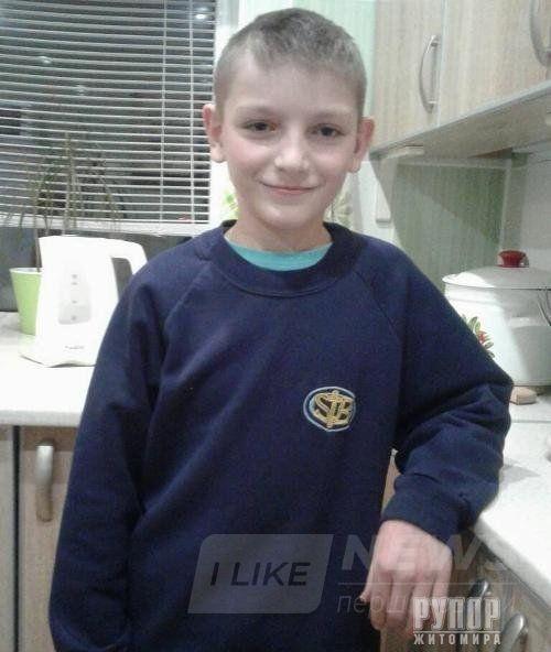 В Житомирській області зникли два неповнолітні брати. Оголошено розшук