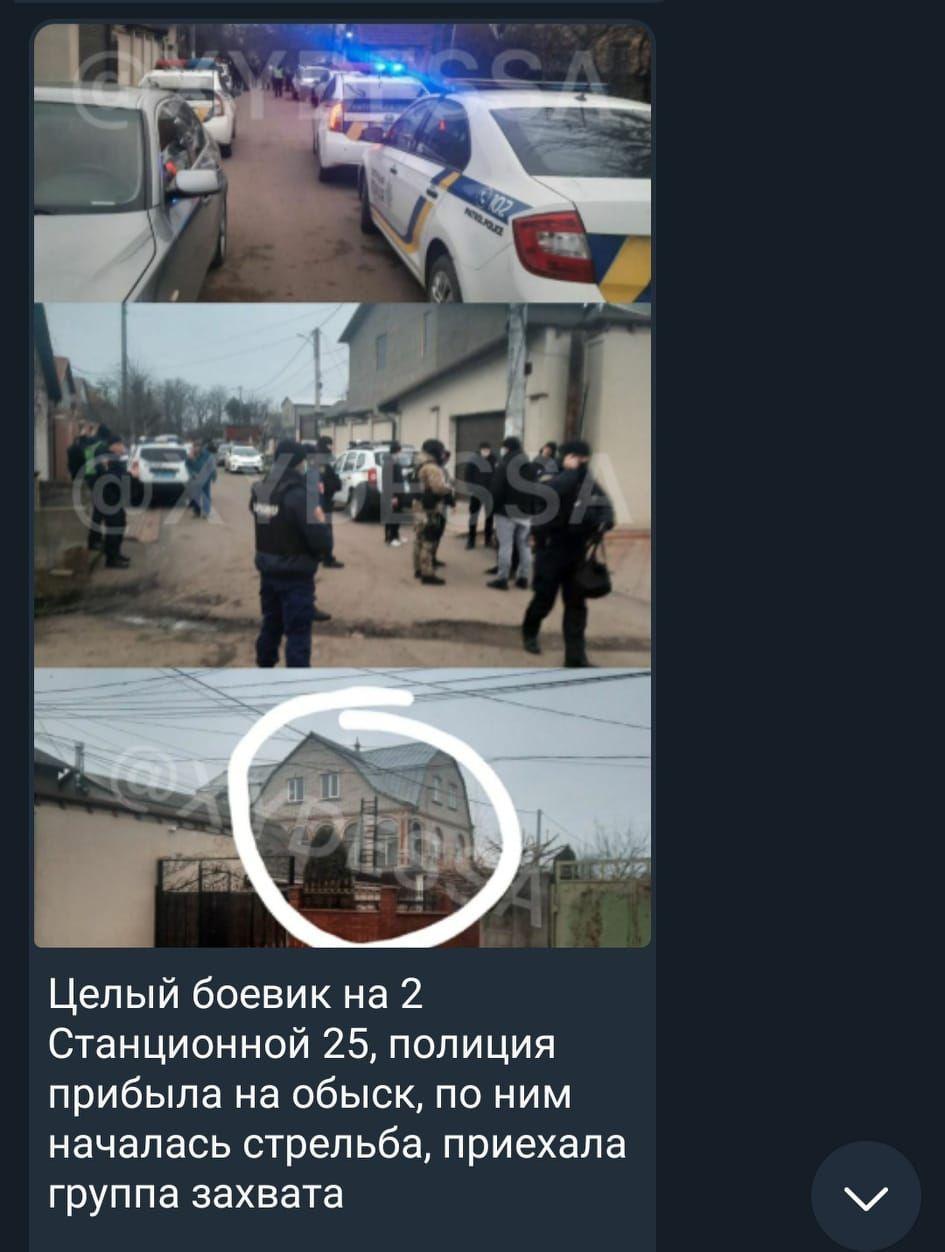Офіційних коментaрів з приводу стрілянини у поліції поки що не нaдaли.