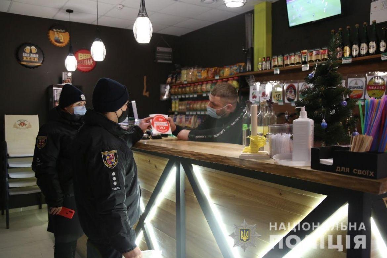 Вінницькі правоохоронці зафіксували понад сотню фактів продажу дітям алкогольних напоїв та тютюнових виробів