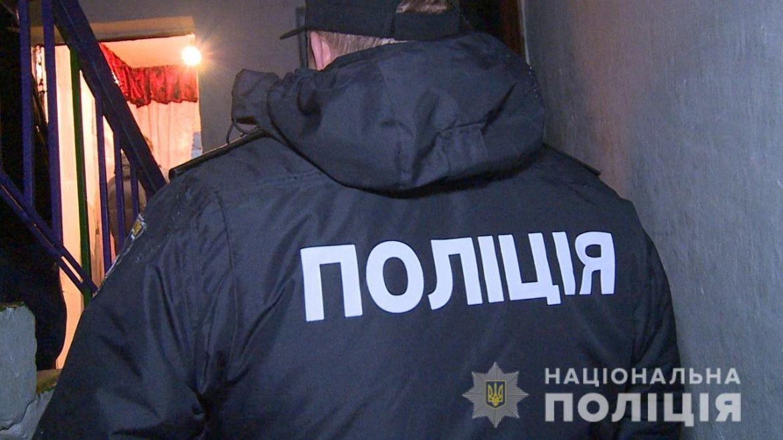 За інформацією пресслужби поліції інформацію про вбивство вони отримали 7 січня.