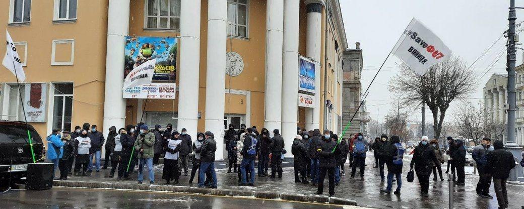 Мітинг під будівлею ОДА: правоохоронці затримали активіста