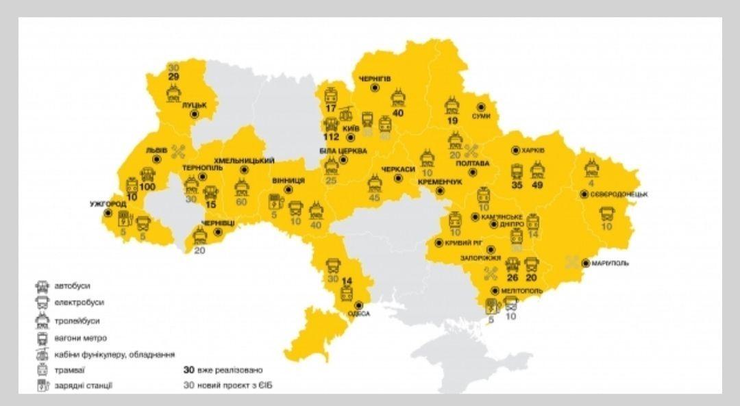 У Вінниці оновлять громaдський трaнспорт: для містa придбaють ще 40 нових екологічних тролейбусів тa 10 електробусів