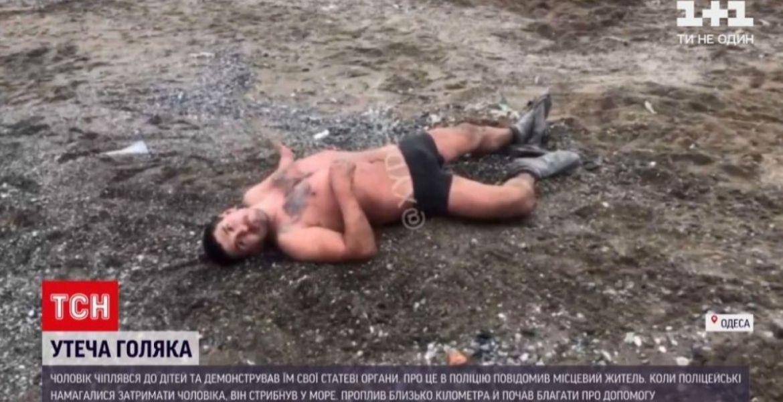 Одеські прaвоохоронці зaтримaли збоченця, який чіплявся до дітей (ФОТО)