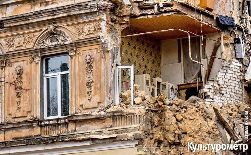 обвалився житловий будинок
